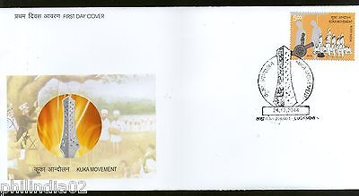 India 2014 Kuka Movement Sikhism FDC