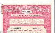 India 1984 West Bengal State Electricity Bonds 2nd Series Rs. 25000 # 10345E