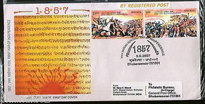 India 2007 First War of independence Phila-2280a Commercial Used FDC - 19