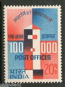 India 1968 Openning of 100000th Post Office Phila-463 MNH