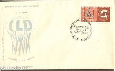 India 1969 Labour Organisation Phila-486 FDC