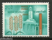 India 1968 Wheet Revolution Agriculture Phila-464 MNH