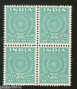India Fiscal 1958's 25p Turquoise Revenue Stamp Bft-21 BLK/4 MNH RARE # 4018B