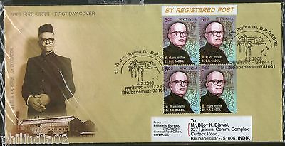 India 2008 Dr. D. R. Gadgil Phila-2342 Commercial Used FDC - 35