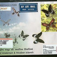 India 2008 Endemic Butterflies Se-tenant Phila-2339 Commercial Used FDC - 45