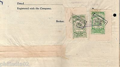 India Fiscal Bikaner State 2 Diff. Revenue on Share Transfer Document T60 #10206