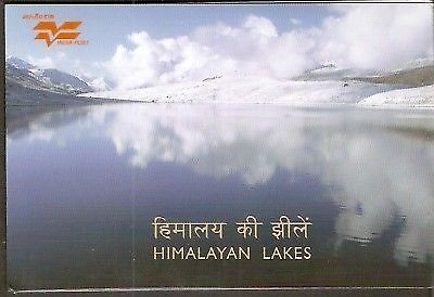 India 2006 Himalyan Lakes Official Max Card Pres. Pack Without Stamp & Cancelled