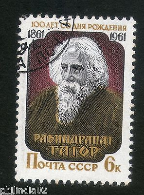 Russia 1961 USSR Rabindra Nath Tagore of India Noble Prize winner Used # 2603