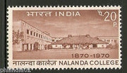 India 1970 Nalanda College Phila-507 MNH
