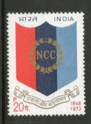 India 1973 NCC National Cadet Corps Military Phila-597 MNH