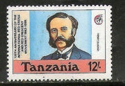 Tanzania 1988 Henary Dunant Founder Internatioanl Red Cross Sc 464 MNH # 3052