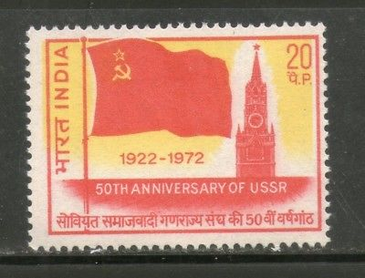 India 1972 USSR Anni. Flag Phila-563 MNH