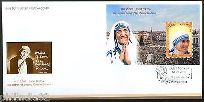 India 2016 Saint Mother Teresa Canonization Nobel Prize FDC # F3092