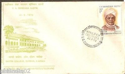 India 1970 V.S. Srinivasa Sastri College Phila-517 FDC