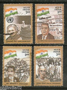 India 2000 Social Political Leaders Gandhi 4v Phila-1775a Used Set