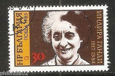 Bulgaria 1985 Indira Gandhi Prime Minister of India 1v Cancelled # 3197A