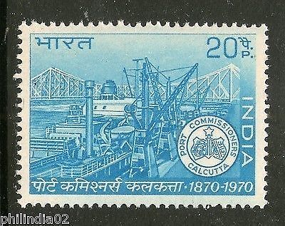 India 1970 Calcutta Port Trust Ship Phila-520 MNH