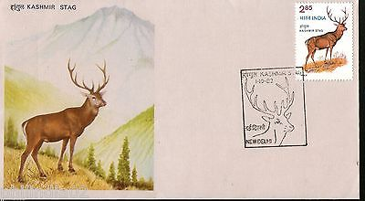 India 1982 Kashmir Stag Deer Phila-899 FDC + Blank Folder