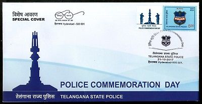 India 2017 Telangana Police Commoration Day My Stamp Special Cover # 18439
