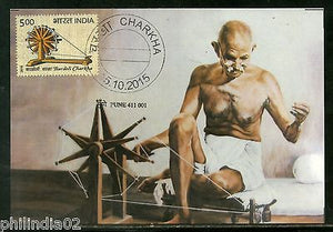 India 2015 Mahatma Gandhi Bardoli Charkha Spinning Wheel Max Card # 8300