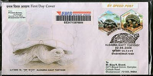 India 2008 Aldabra Giant Tortoise Reptiles Phila-2367a Commercial Used FDC - 06