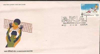 India 1982 Asian Games Football Phila-911 FDC+FOLDER