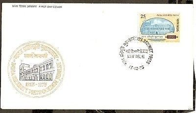 India 1975 Indian Secuirity Press Phila-668 FDC