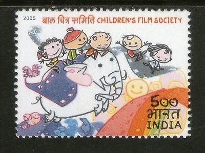 India 2005 Children's Film Society Elephant Phila-2150 MNH