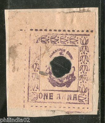 India Fiscal Bharatpur State 1An Type22 KM521 Revenue Stamp Court Fee # 2430B