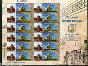 India 2011 My Stamp Taj Mahal Pattadakal Temple World Heritage Site Sheetlet MNH
