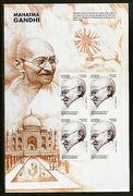 Madagascar 1998 Mahatma Gandhi Taj Mahal of India IMPERF Sheetlet MNH RARE #9217