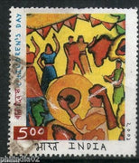 India 2002 National Children's Day 1v Phila-1933 Used Stamp