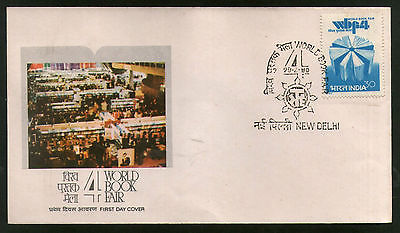 India 1980 30p World Book Fair New Delhi Special Place Cancelled FDC # 7048