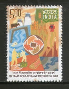 India 2005 100 Years Co-Operative Movement in India Phila-2128 MNH