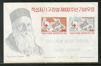South Korea 1963 Red Cross Centenary Henari Dunant M/s MNH # 5745