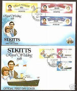 St. Kitts 1981 Lady Diana & Prince Charls Royal Wedding Yacht 6v Set on FDC