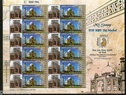India 2011 My Stamp Taj Mahal Sanchi Stupa Buddhist Heritage Site Sheetlet MNH