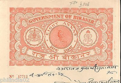 India Fiscal Bikaner State 8As King Portrait Stamp Paper Type 80 KM 806 10233C
