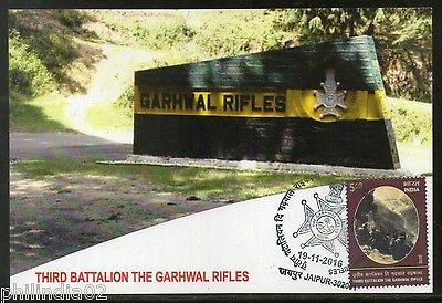 India 2016 Third Battalion Garhwal Rifles Military Armed Force Max Card # 7548