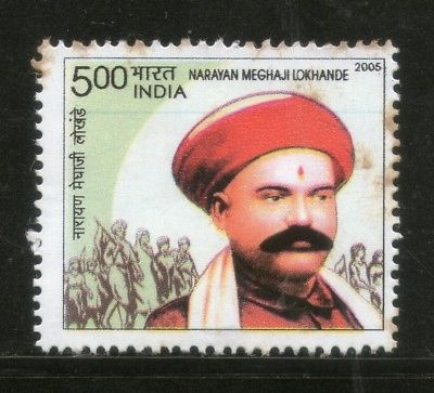 India 2005 Narayan Meghaji Lokhande Labour Movement Social Worker Phila-2127 MNH