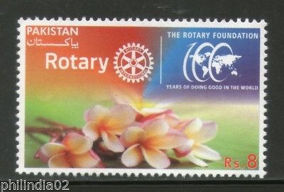 Pakistan 2016 100th Anni. of Rotary Foundation Flowers 1v MNH # 3927