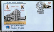 India 2016 Heritage Building of State Bank of Mysore Architect Special Cover # 9593
