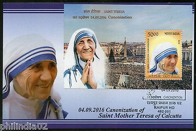 India 2016 Saint Mother Teresa Canonization Nobel Prize M/s on Max Card # 7841