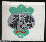 Tonga 1977 50s Queen Salote in Coronation Odd Shaped Die Cut Sc 395 MNH # 1721