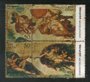 India 1975 Michelangelo Painting Art 4v Phila-647a MNH