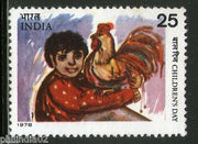 India 1978 Childern's Day 1v Phila - 774 MNH