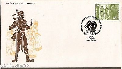 India 1982 Police Beat Patrol Phila-902 FDC+FOLDER