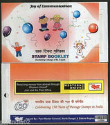India 2004 Children's Day North Bengal & Sikkim Stamp Booklet # 5283
