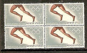 India 1968 XIX Olympic Games Mexico Phila-467 BLK/4 MNH