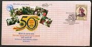 India 2017 Lion's Club of Srirangam Golden Jubilee Special Cover #18499